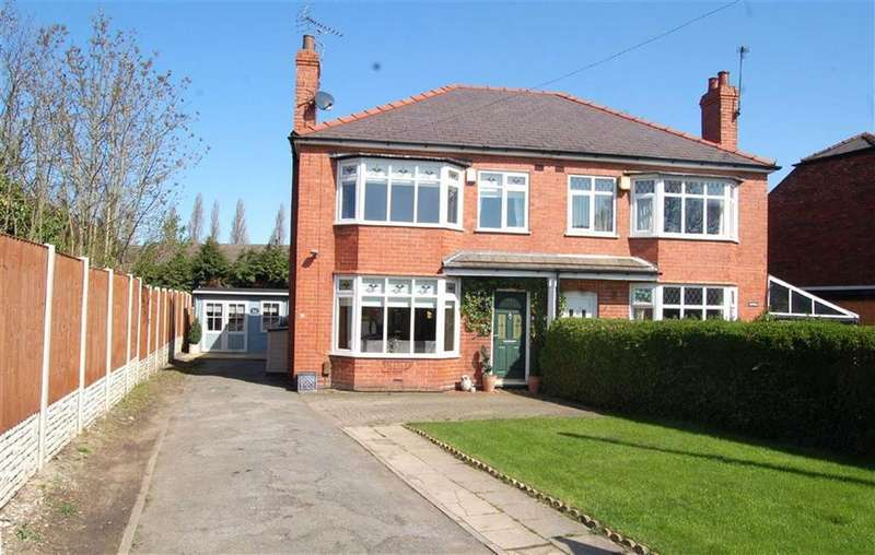 3 Bedrooms Semi Detached House for sale in Strawberry Way East, Ring Road, Backford, CH1