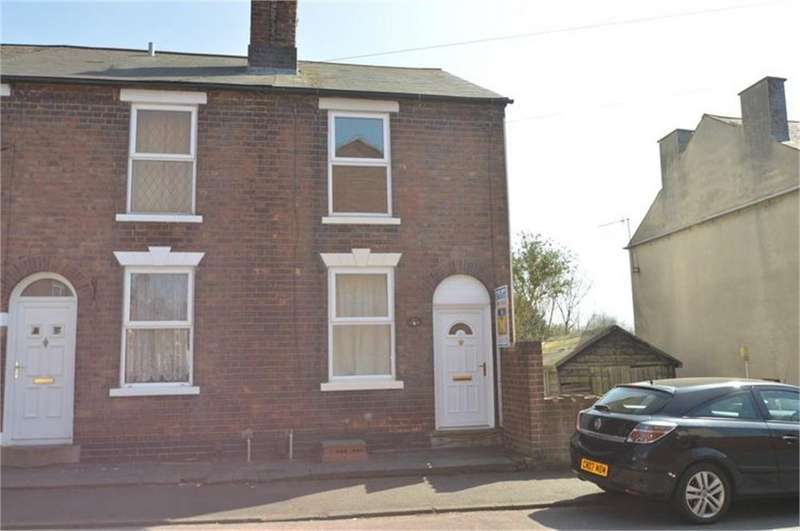 2 Bedrooms End Of Terrace House for sale in Brook Street, Wordsley, Stourbridge, West Midlands
