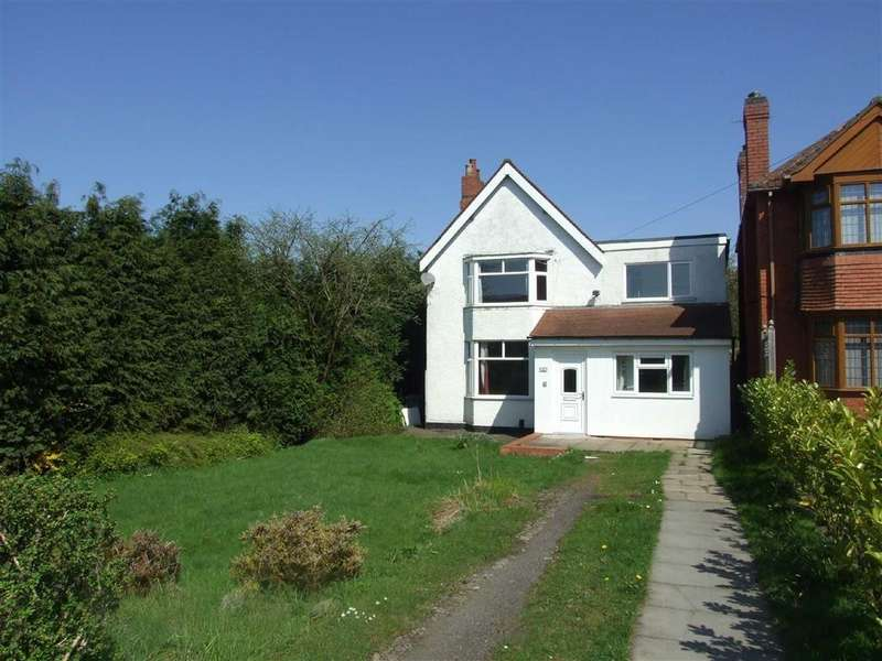 4 Bedrooms Detached House for sale in Hayes Lane, Coventry