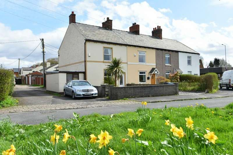 3 Bedrooms End Of Terrace House for sale in Lyelake Lane , Bickerstaffe