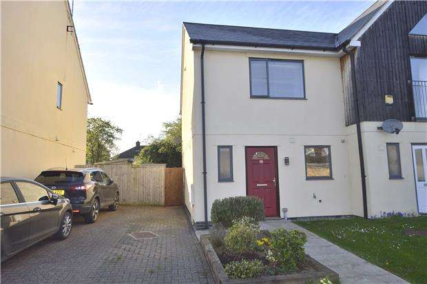 3 Bedrooms End Of Terrace House for sale in Ashtree Mews, GL51 8EF