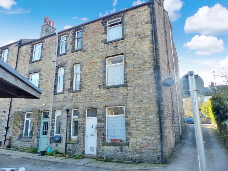 2 Bedrooms End Of Terrace House for sale in Victoria Terrace, Bradley
