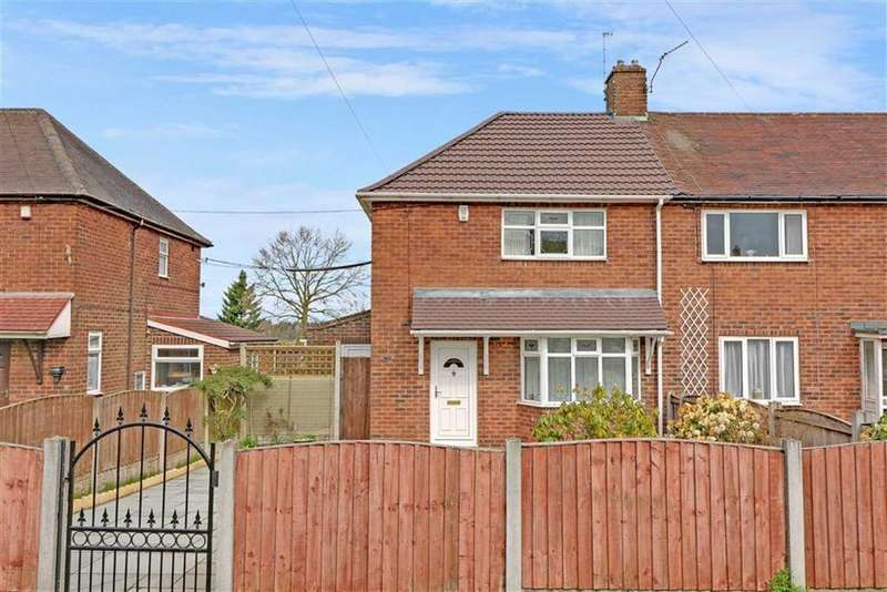 2 Bedrooms End Of Terrace House for sale in Seabridge Lane, Clayton, Newcastle-under-Lyme