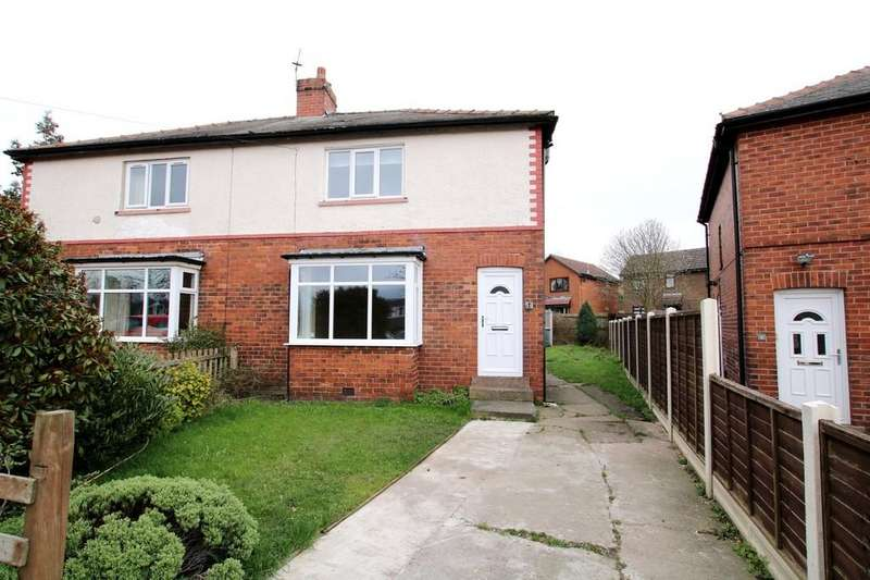 3 Bedrooms Semi Detached House for sale in Sunny View, East Ardsley