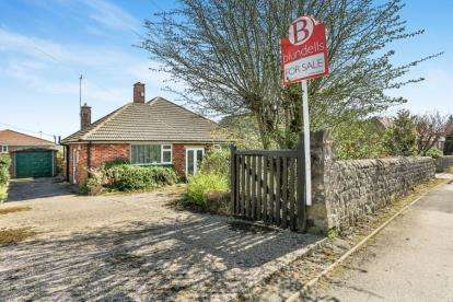 2 Bedrooms Bungalow for sale in Nursery Road, Dinnington, Sheffield, South Yorkshire