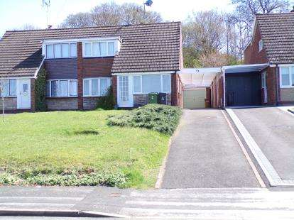 3 Bedrooms Semi Detached House for sale in Fallowfield Road, Orchard Hills, Walsall