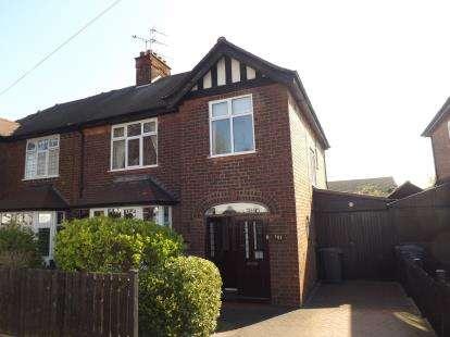 3 Bedrooms Semi Detached House for sale in Pierrepont Road, West Bridgford, Nottingham, Nottinghamshire