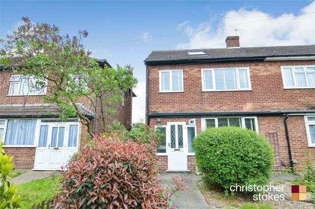 5 Bedrooms Semi Detached House for sale in Crooked Mile, WALTHAM ABBEY, Essex