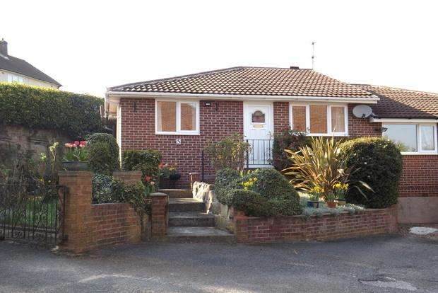2 Bedrooms Bungalow for sale in Redcar Close, Gedling, Nottingham, NG4