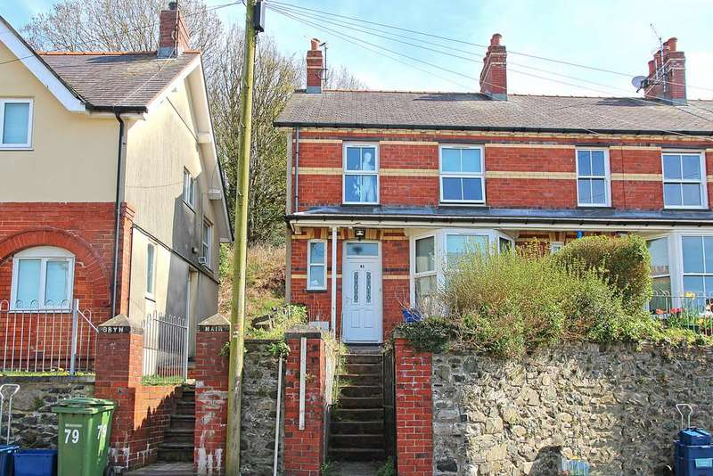 4 Bedrooms End Of Terrace House for sale in Caellepa, Bangor, North Wales