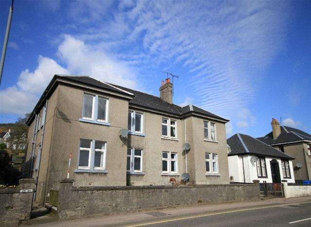3 Bedrooms Flat for sale in 23, Chalmers Street, Ardrishaig