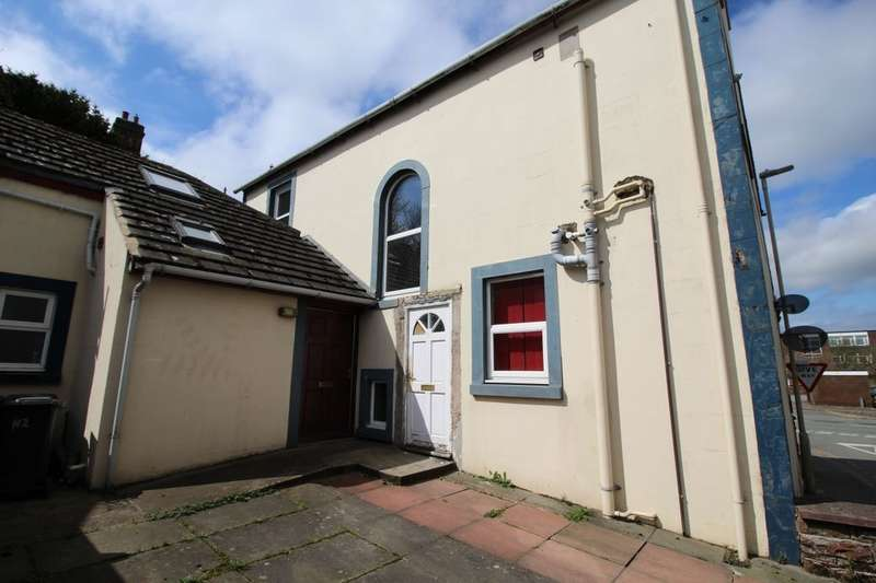 2 Bedrooms Flat for sale in Station Road, Aspatria, Wigton, CA7