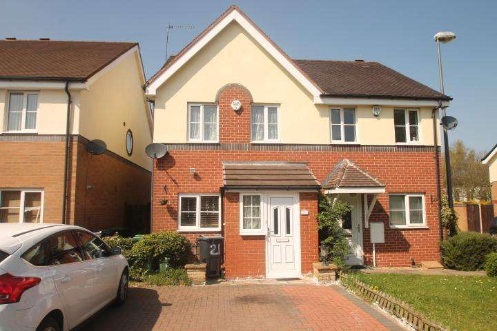 2 Bedrooms Semi Detached House for rent in Churchyard Road, Tipton
