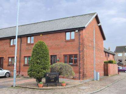 2 Bedrooms End Of Terrace House for sale in Caledonia Court, Kilmarnock