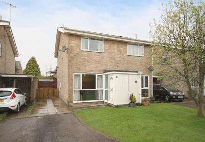 2 Bedrooms Semi Detached House for sale in Ennerdale Close, Dronfield Woodhouse, Dronfield, Derbyshire