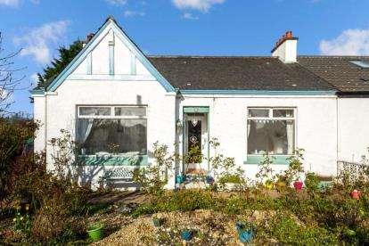 3 Bedrooms Bungalow for sale in Cleveden Drive, Rutherglen