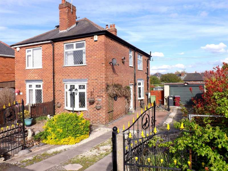 2 Bedrooms Semi Detached House for sale in Boughton Lane, Clowne, Chesterfield