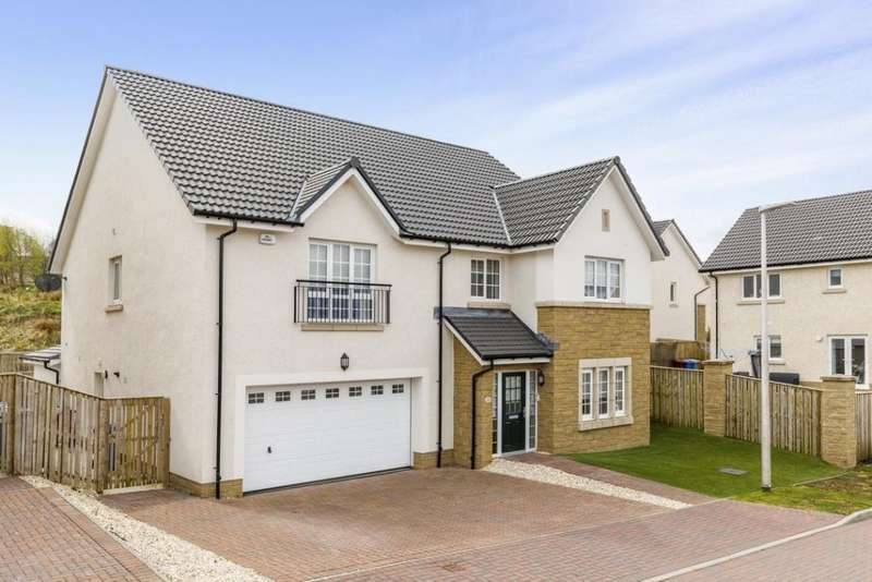 5 Bedrooms Detached Villa House for sale in 11 James Shepherd Grove, East Kilbride, G75 8WT
