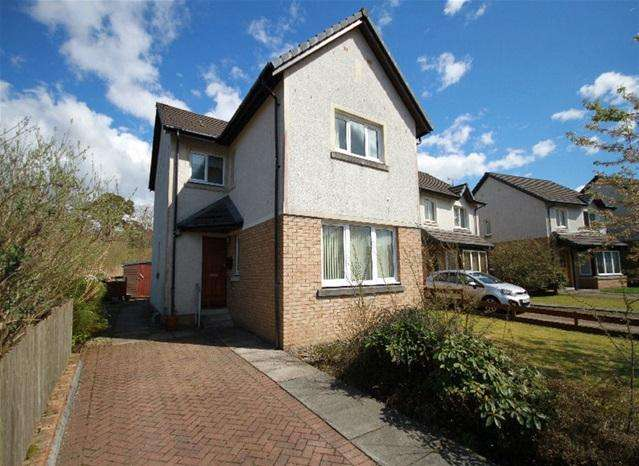 3 Bedrooms Detached House for sale in 2 Meadows Road, Lochgilphead, PA31 8AF