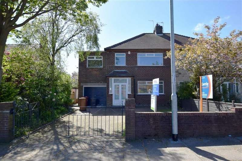 5 Bedrooms Semi Detached House for sale in Dane Avenue, Barrow In Furness, Cumbria
