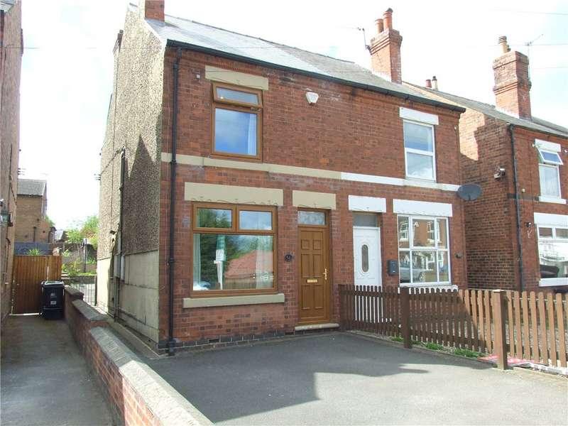 3 Bedrooms Semi Detached House for sale in Main Road, Smalley, Ilkeston, Derbyshire, DE7