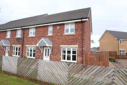 3 Bedrooms End Of Terrace House for sale in Bancroft Avenue, Highfield Manor, Lyndsayfield, South Lanarkshire