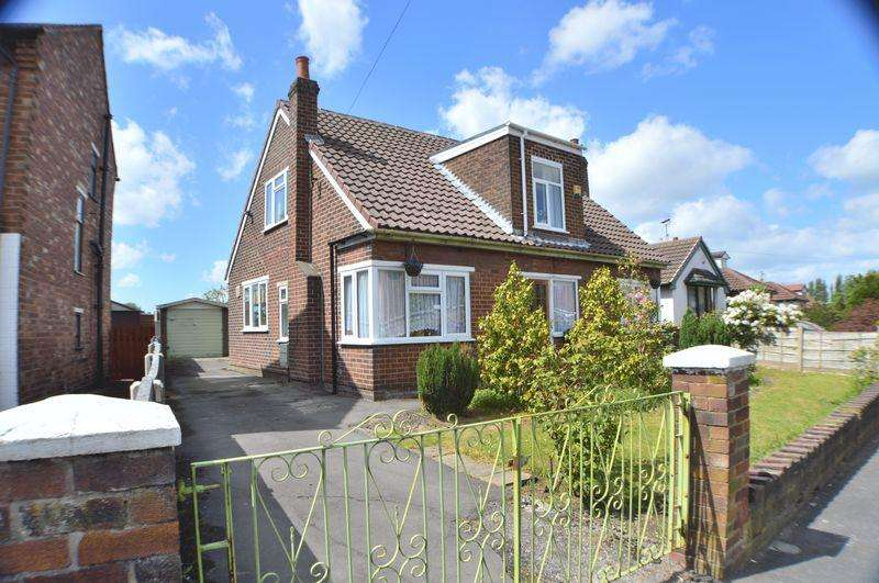 3 Bedrooms Detached House for sale in Ashwood Avenue, Manchester