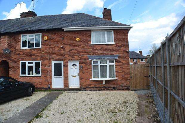 2 Bedrooms End Of Terrace House for sale in Darley Avenue, South Wigston, LE18