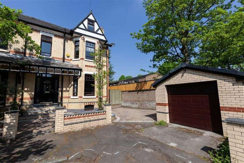 4 Bedrooms Semi Detached House for sale in Palatine Avenue, West Didsbury, Manchester, M20