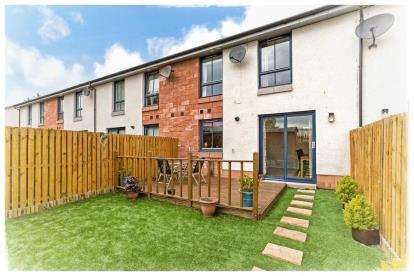 3 Bedrooms Terraced House for sale in Fauldhouse Way, Oatlands, Glasgow