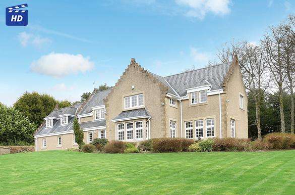 4 Bedrooms Detached House for sale in Tralin House Mugdock, Milngavie, G62 8LQ