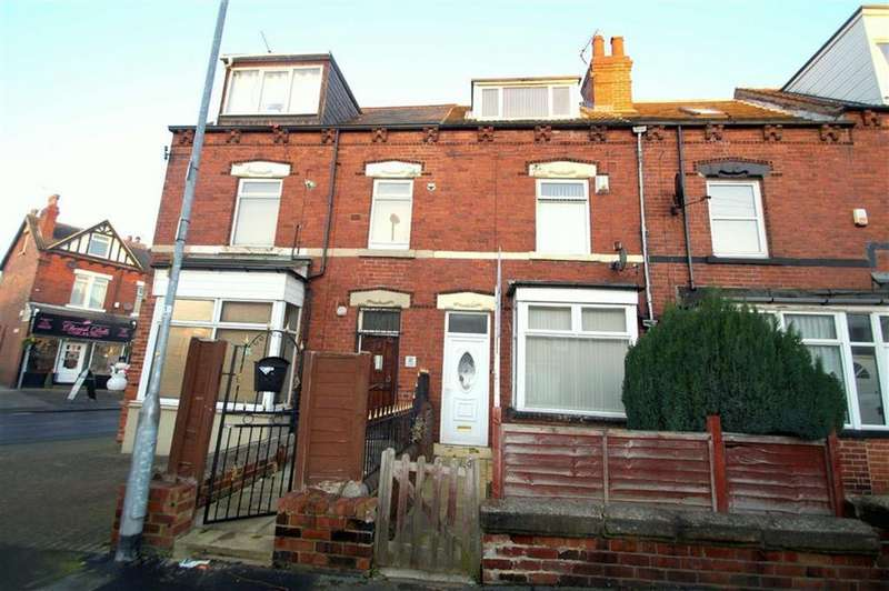 2 Bedrooms Terraced House for rent in Wilfred Avenue, Leeds