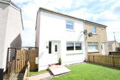 2 Bedrooms Semi Detached House for sale in Balmoral Path, Larkhall, South Lanarkshire