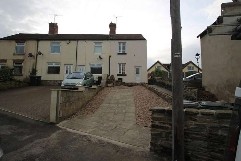 2 Bedrooms Terraced House for rent in Brook Hill, Thorpe Hesley