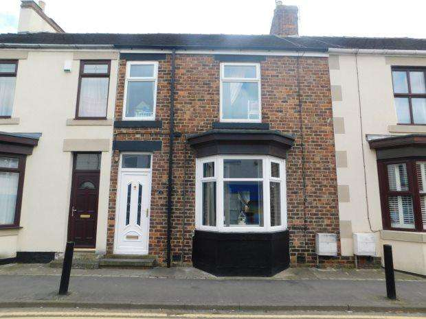 3 Bedrooms Terraced House for sale in COOPERATIVE TERRACE, COXHOE, DURHAM CITY : VILLAGES EAST OF