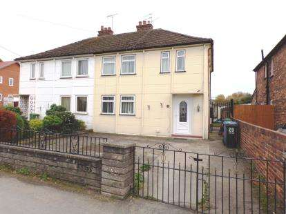 3 Bedrooms Semi Detached House for sale in Sandy Lane, Prestatyn, Denbighshire, LL19