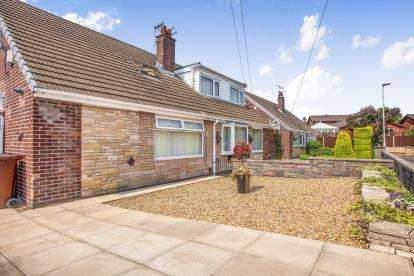 4 Bedrooms Semi Detached House for sale in Old Hall Close, Bamber Bridge, Preston, Lancashire