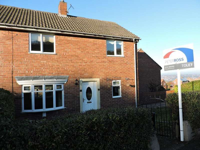 2 Bedrooms Semi Detached House for rent in Blake Avenue, Whickham, Whickham, Tyne and Wear, NE16 4BZ