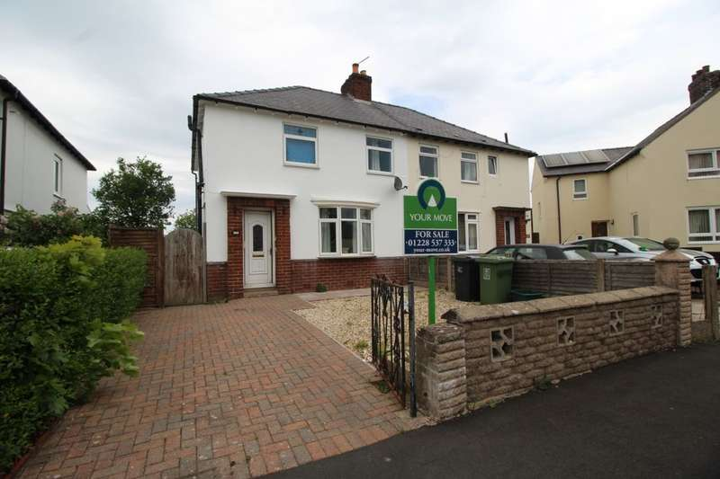 3 Bedrooms Semi Detached House for sale in Moor Crescent, Longtown, Carlisle, CA6