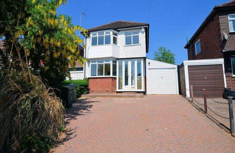 3 Bedrooms Detached House for sale in Elm Croft, Oldbury