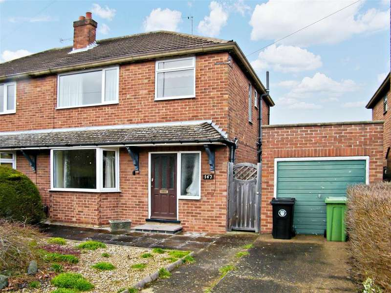 3 Bedrooms Semi Detached House for sale in Belton Lane, Grantham