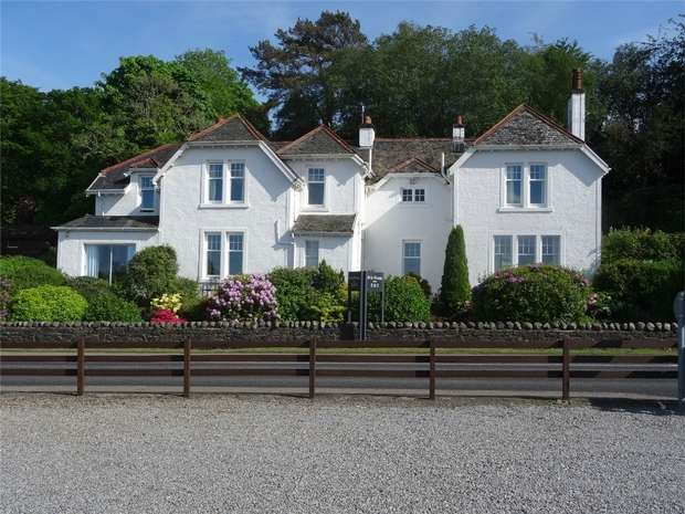 8 Bedrooms Commercial Property for sale in Connel, Oban, Argyll and Bute
