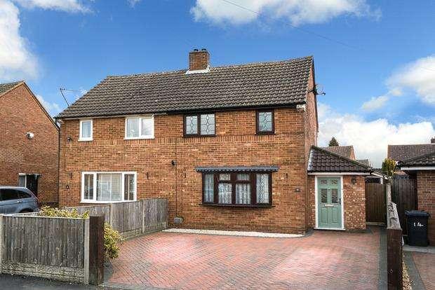 3 Bedrooms Semi Detached House for sale in Adstone Road, Caddington, Luton, LU1