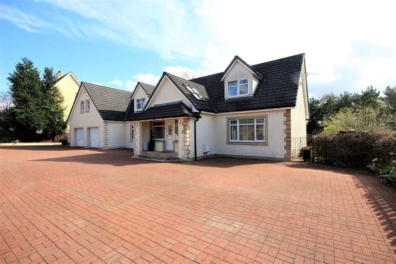 5 Bedrooms Detached House for sale in Station Road, Balfron, Balfron, Stirlingshire, G63 0SX
