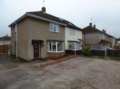 2 Bedrooms Semi Detached House for sale in Fritchley Close, Chaddesden, Derby, Derbyshire