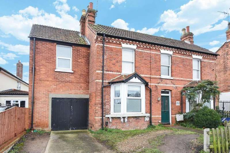 4 Bedrooms Detached House for sale in London Road, Wokingham, RG40