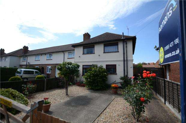 4 Bedrooms End Of Terrace House for sale in North Road, West Drayton