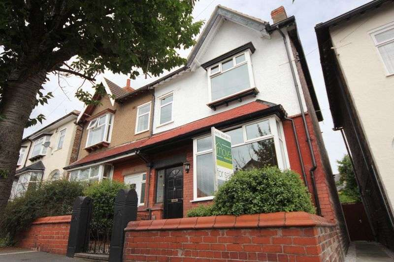 3 Bedrooms Property for sale in Harrow Road, Wallasey, Wirral