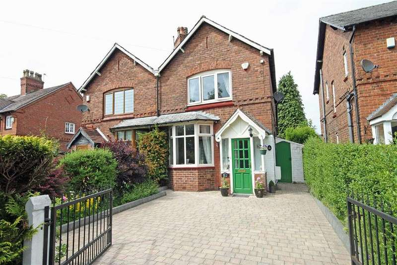 2 Bedrooms Semi Detached House for sale in Ridgeway Road, Timperley, Cheshire