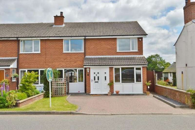 3 Bedrooms Semi Detached House for sale in Ashby Road, Packington